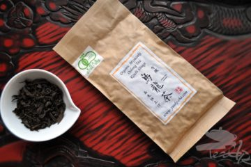 Koubi Shiage Japanese Oolong Packaging
