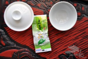 GABA Tea Package and Gaiwan