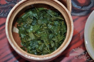 Open Kama-iricha Leaves