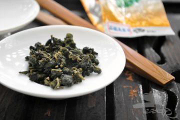 Shi Zuo Rolled Leaves