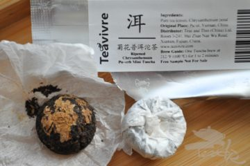 Mini-ripe puer toucha with TeaVivre sample pack