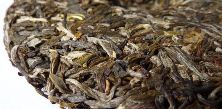 Birma Tea 200g Puer Bing