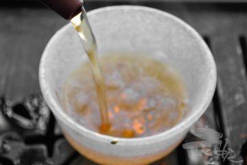 Zhangping Shui Xian Pouring