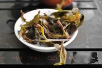 Zhangping Shui Xian Wet Leaves