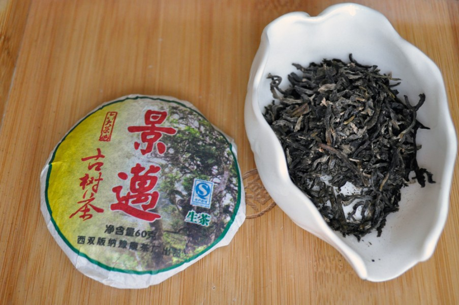 Wrapper and Loosened Pu-erh
