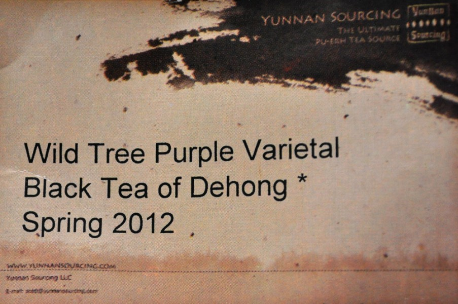 Yunnan Sourcing Package Label