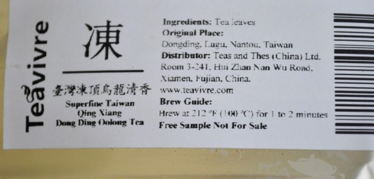 Dong Ding Tea Label